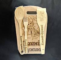 """Набор сувенирный с выжиганием """"Коханій дружині"""" 31х20см"""