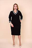 Женское повседневное платье больших размеров черного цвета. Размеры 52, 54, 56, 58.  Хмельницкий
