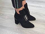 Замшеві класичні черевички, фото 2