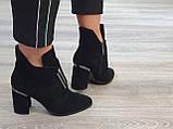Замшеві класичні черевички, фото 3
