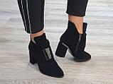 Замшеві класичні черевички, фото 4