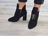 Замшеві класичні черевички, фото 5