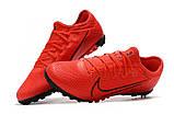 Сороконожки Nike Mercurial Vapor XIII Pro TF dream speed red, фото 2