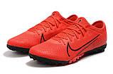 Сороконожки Nike Mercurial Vapor XIII Pro TF dream speed red, фото 4