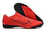 Сороконожки Nike Mercurial Vapor XIII Pro TF dream speed red, фото 6