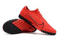 Сороконожки Nike Mercurial Vapor XIII Pro TF dream speed red