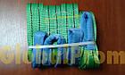 Стропы, строп цепной, строп текстильный, строп канатный, фото 4