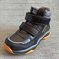 Детские ботинки, мальчик, осень весна, Сказка (код 0804) размеры: 28-32