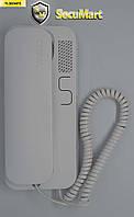 Трубка для домофона Cyfral SMART-U (Белая)