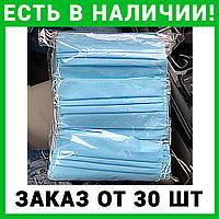 Маска из медицинской ткани СМС - от 30 шт / Защитная маска фильтрующая / Качественный ручной пошив