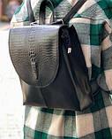 Шкіряний рюкзак, фото 2