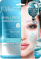 Корейская тканевая маска гиалуроновая увлажняющая 8 в1, 1 шт, Eveline Cosmetics, Эвелин