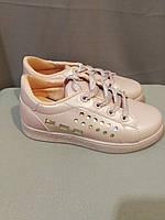 Кремовые кроссовки слипоны для девочки 30, 31 размеры, фото 1