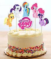 """Набір середні топпери в торт (8см) вирубка """"Маленькі поні/My little pony"""" (6шт./уп.) КАРТОН"""