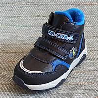 Детские ботиночки осень весна мальчик, Сказка (код 0797) размеры: 22-25