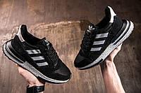 Мужские кроссовки Adidas (копия)