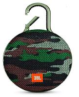 Акустика JBL Сlip 3 (Squad)