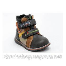 Детские ботиночки на мальчика 22 размер