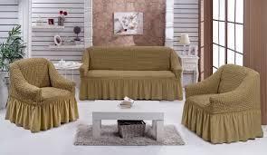 Чехол на диван + 2 кресла