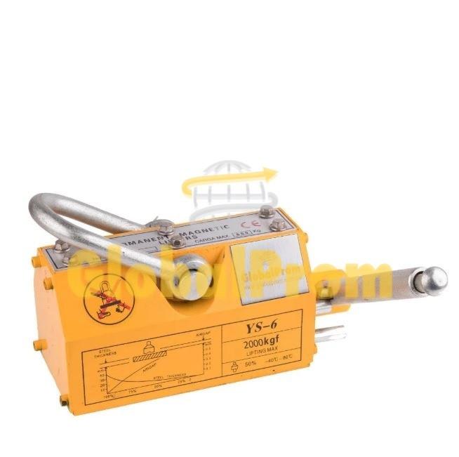 Магнитный захват для металла PML-600 (600 кг)