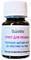"Грунт для подошвы,резины,полиуретана,пластика 30 мл.""Dr.Leather"""
