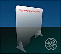 Защитный экран для кассовой зоны, фото 1