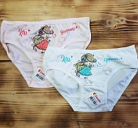 """Трусики детские для девочки """"Поцелуй"""", 4-5 лет (рост 110-116), фото 1"""