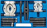 Набір сепаратеров для поділу підшипника з важелем SATRA S-B12BS, фото 3