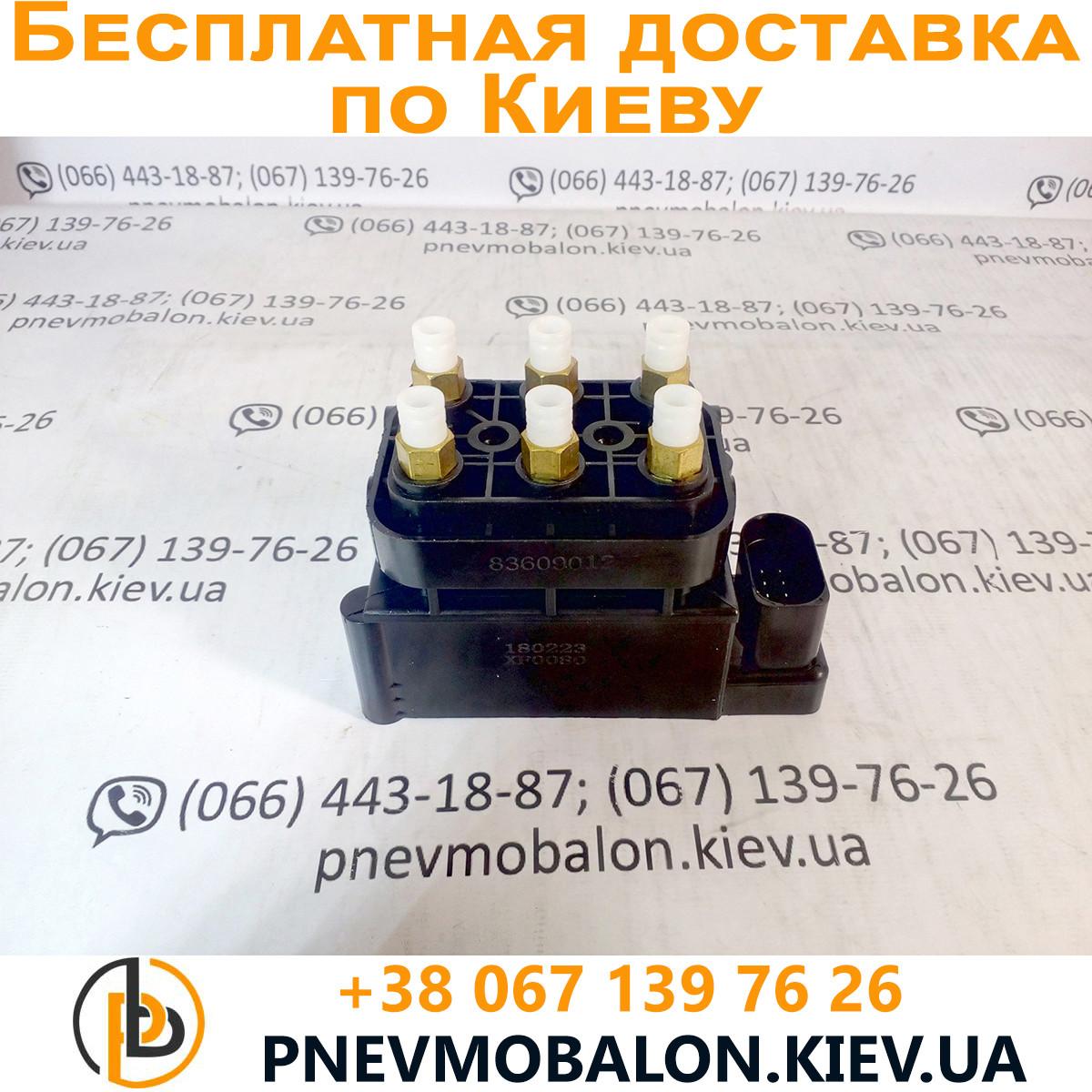 Блок клапанов пневмоподвески Audi A8 (D3, 4E)