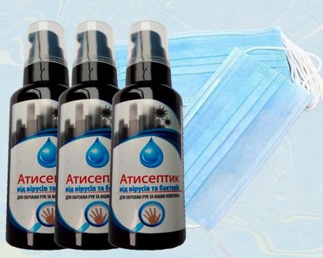 Антисептики, маски, средства индивидуальной защиты