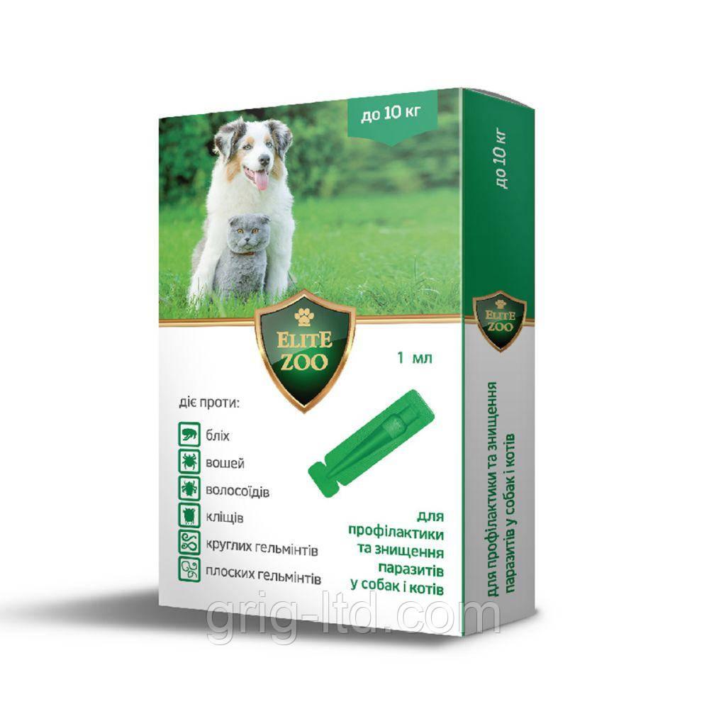 """Капли """"Элит Зоо"""" (ELIT ZOO)  комплексный препарат для собак до 20 кг, 2 пип.*1 мл"""