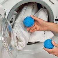 Шарики для стирки белья Dryer Balls 2 шт