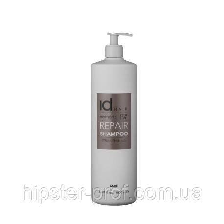 Восстанавливающий шампунь для поврежденных волос idHair Elements Xclusive Repair Shampoo 1000 ml