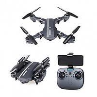 Квадрокоптер RC Drone CTW 8807W