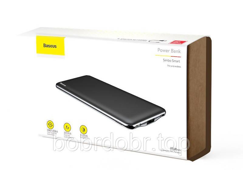 Внешний Aккумулятор Baseus 10000mAh Simbo Smart 15W (PPALL-QB01)