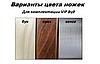 Кровать Честер Стандарт Мисти DK.Grey, 90х190 (Richman ТМ), фото 6