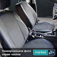 Чехлы на сиденья ВАЗ 2110 1995-2007 из Экокожи и Автоткани (Союз АВТО), полный комплект (5 мест)