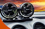 """Автомобильный вентилятор 12V """"Elegant"""" 101 545 На Подставке Скотч / Два Режима, фото 5"""