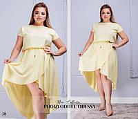 Платье летнее каскад короткий рукав софт 50-52,54-56,58-60