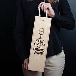"Коробка для вина на одну бутылку ""Keep calm and drink wine"""