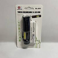 Аккумуляторный фонарь BL-525