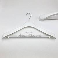 Пластиковые вешалки плечики для одежды W-PLp46 белого цвета, длина 460 мм