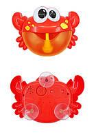 Краб пена мыльные пузыри игрушка для ванны