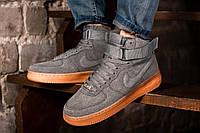 Мужские кроссовки Nike Air Force, мужские кроссовки найк аир форс (41,44,45,46 размеры в наличии)