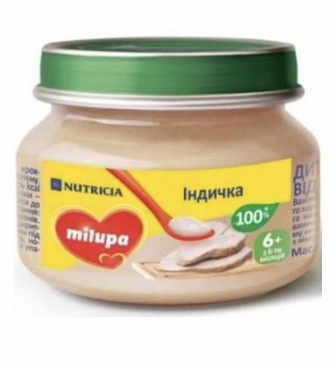 Мясное пюре Milupa Индейка с 6 месяцев 80 г