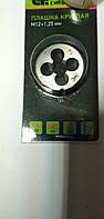 Плашки М12х1,25 сталь 9ХС, фото 1