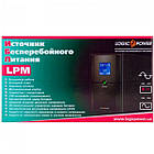 ИБП LogicPower LPM-L1250VA, Lin.int., AVR, 3 x евро, LCD, металл, фото 4