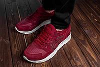 Мужские кроссовки Asics Gel Lyte V, асикс гель лайт 5