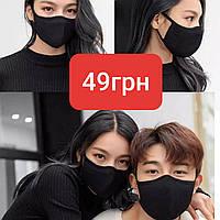 Маска на лицо против пыли пылезащитная повязка K- pop BTS аниме косплей антибактериальный распиратор