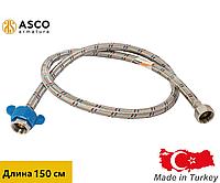 Шланг гибкой подводки 150 см EPDM в металлической оплетке 1/2 ВВ ASCO AS-Flex